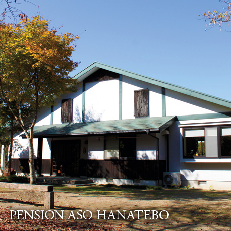 PENSION HANATEBOU