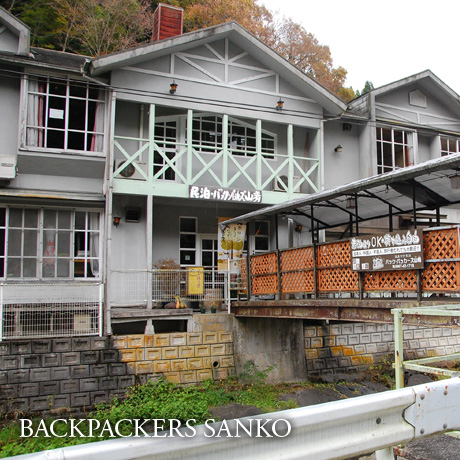 BACKPACKERS SANKO