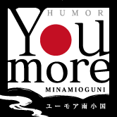 you more minamioguni